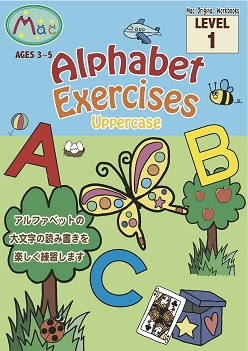 Alphabet Exercises