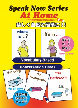 Speak Now Series<br>Vocabulary-Based Conversation Cards