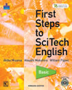 First Steps to SciTech English