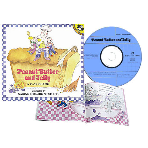 Peanut Butter and Jelly 絵本CDセット