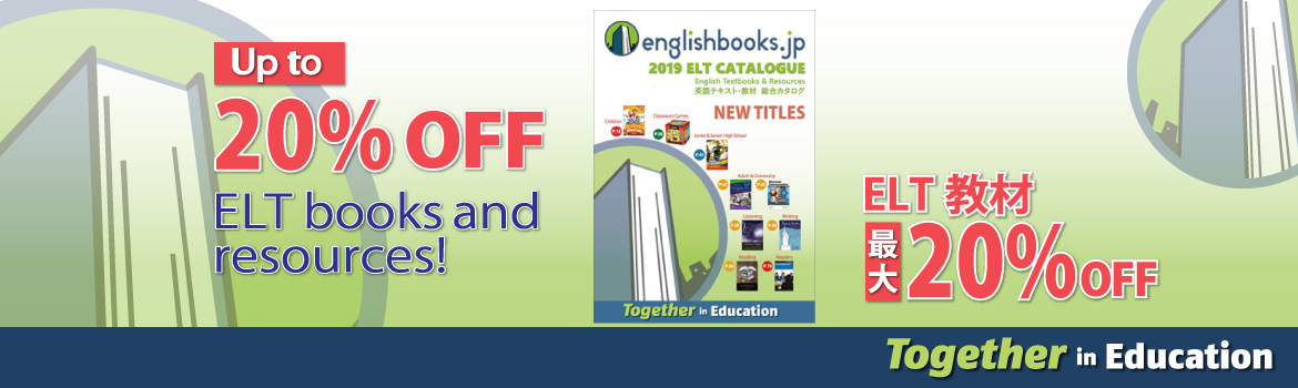 EBJ 2019 Catalogue