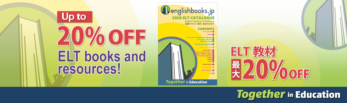 EBJ 2020 Catalogue