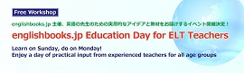 englishbooks.jp Teacher Education Day 2017-2018