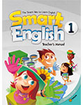 Smart English 1 Teacher's Manual (with Resource CD)