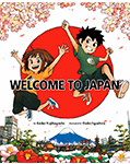 Welcome to Japan  + MP3 Audio Download(QRコード付き)絵本